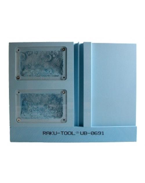 RAKU-TOOL WB-0691 1500 x 500 x 50mm