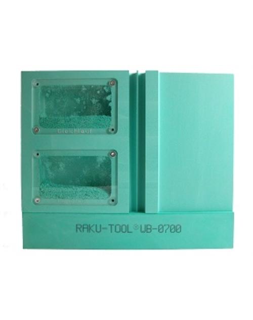 RAKU-TOOL WB-0700 1500 x 500 x 50mm